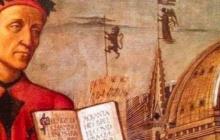"""""""Dante e l'Europa"""" - Conferenza del professor Corrado Bologna"""